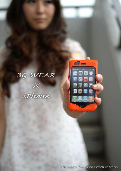 iPhone 皮 ケース